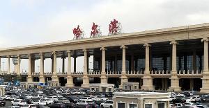 哈爾濱機場31日開始執行夏航季航班計劃 通航機場111個