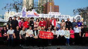台灣書法家協會向王羲之致敬 舉辦氣韻非凡之蘭亭宴