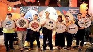 高雄海味聯手知名直播平台 東港強搶攻烤肉商