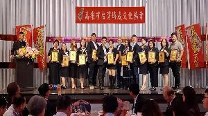 高市台灣婚慶文化協會舉行 第二屆第一次會員大會暨婚慶產官學論壇