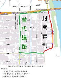 台29線100.5k至101.9k路段辦理防救災封路演練
