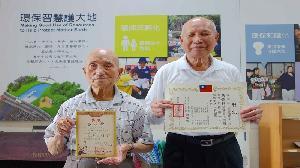 89歲老農李順發  全國書法賽獲獎