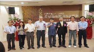 台灣中油書藝特展 典藏章厚倫微楷書精選作品