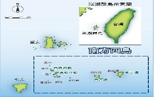 澎湖南方四島國家公園禁止從事水上摩托車之水上活動