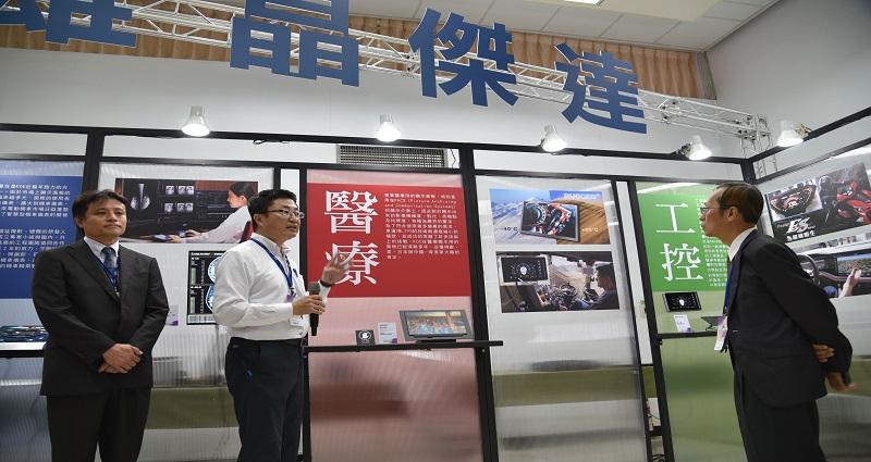 國際大師引領高加顯示器聯盟 航向智慧顯示領域新篇章