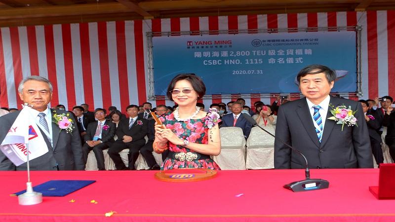 台船為陽明海運訂造2,800 TEU級全貨櫃輪「聚明輪」 今舉行命名典禮