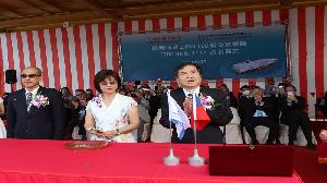 台船為陽明海運打造 全貨櫃輪「川明輪」命名典禮