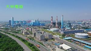 台電大林發電廠小港區 獎學金開始受理申請