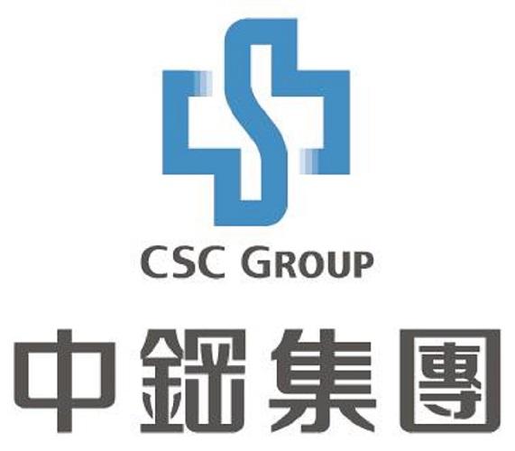 中鋼110年6月自結合併稅前獲利83.06億元