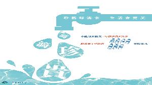 高雄7行政區「10/21停水12小時」 46.5萬戶受影響