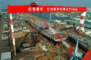 台船針對貨櫃船進出塢泛水事件 提出說明