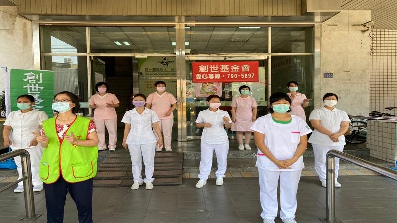 洗手防疫助植物人 創世護理人員跳洗手舞募經費