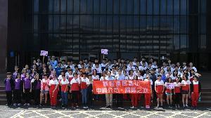 中鋼舉辦『鋼鐵之旅』 邀請小港區國小應屆畢業生參加