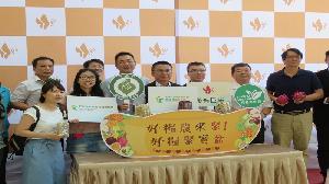 「好糧農來聚」國產優質農產品 漢神巨蛋登場搶占暑假商機