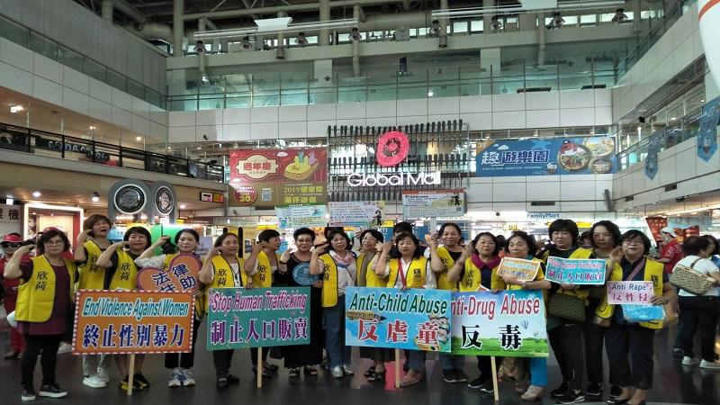 國際蘭馨協會左營台鐵「113快閃」 為正義發聲