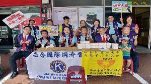 嘉合國際同濟會熱血服務 多名會員挽袖捐血