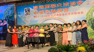 國際蘭馨交流協會中華民國總會總監交接 張素靜接任第22屆總監