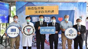 小港醫院提升防疫規格 啟用「檢疫觀察區」組合屋
