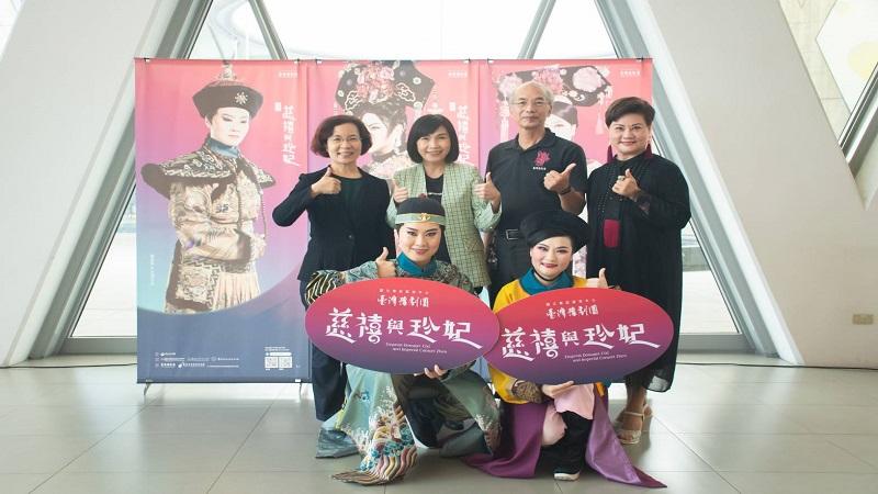 臺灣豫劇團經典再現 金鐘名劇《慈禧與珍妃》