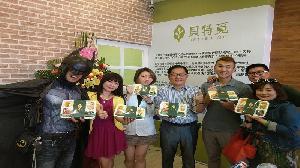 網紅營養師的健康餐盒—貝特覓—喜慶開幕