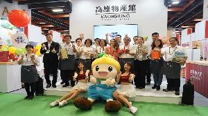高雄物產館於台北國際食品展美味登場