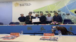 高市府與高師大簽署合作意願書 實踐人才培育及活化傳統市集