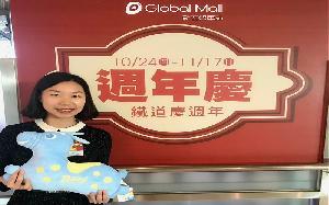 Global Mall新左營車站週年慶 萌商機搶攻親子