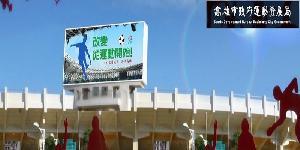 高雄球迷站出來 11/7一同來市府「力嗑」日本 前進東京奧運
