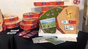 14茶農特製「台灣抗疫禮盒」 贈譚德塞及國際政要