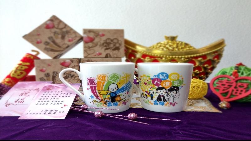 520高雄結婚發大財 結婚登記贈韓市長Q版幸福對杯