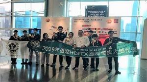 「2019年HOFEX香港國際美食大獎」比賽 高餐大師生勇奪得8金12銀22銅 大放異彩
