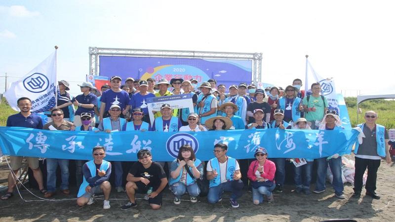 台船公司響應 「919企業行動力 我們淨灘趣 - 高雄企業公益大淨灘活動」