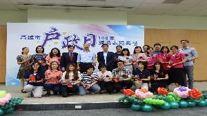 韓市長於戶政日 勉勵表揚戶政績優人員