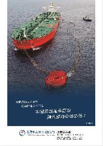 108台灣中油公司煉製事業部形象廣告
