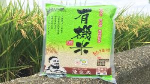 2020年「精饌米獎」出爐 「日品有機米」10度獲肯定