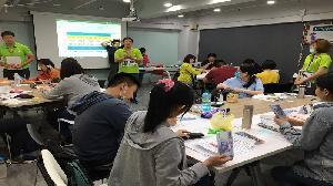 提升青年職場讚力 勞工局暑期職涯成長研習營熱烈招生