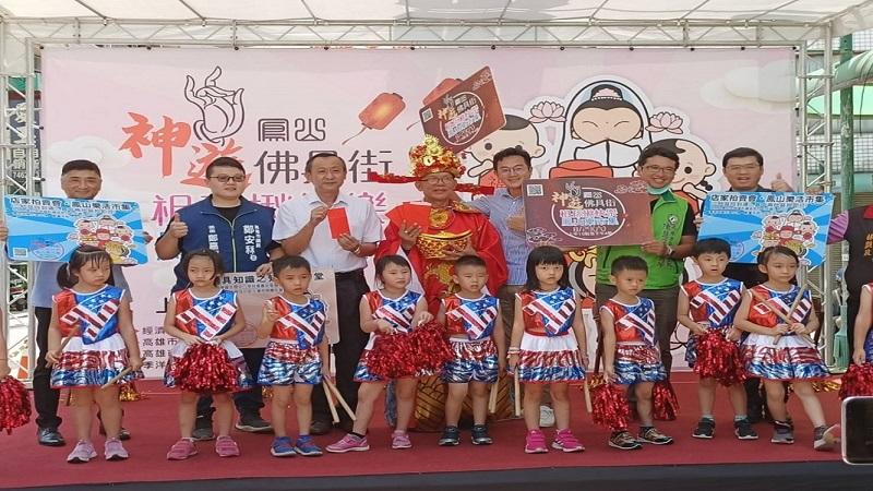 高雄鳳山佛具家具街嶄新登場 舉辦「鳳山樂市集」活動