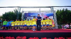 第二屆台電盃足球邀請賽圓滿閉幕 右昌國小摘冠