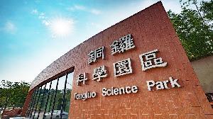 「2020台灣機器人與智慧自動化展」 敲下招商銅鑼第一響