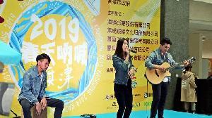 美好音樂祭 2019春天吶喊音樂藝術祭開跑