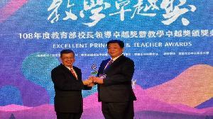 「高中教育CEO~跨域人才推手」 陳木柱校長榮獲108年度教育部「校長領導卓越獎」