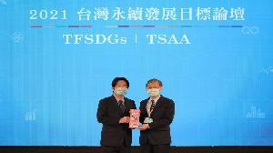 中鋼公司榮獲首屆「台灣永續行動獎」 環境永續最高榮譽金獎