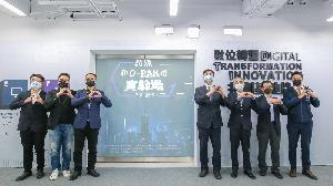 加工處攜手高市府 高雄亞灣首座5G XR O-RAN實驗場今啟用