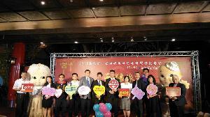 2019高雄第一屆海峽兩岸婚慶博覽會正式啟動