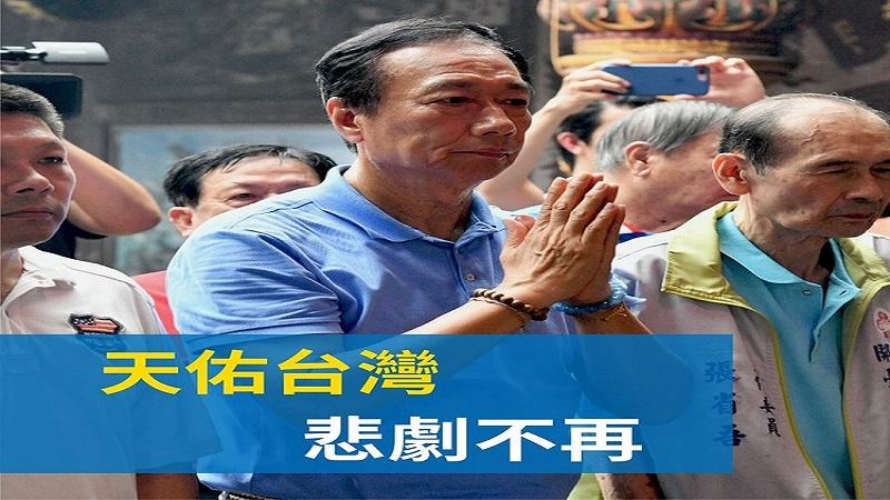 鐵路警察英勇殉職 郭台銘致最高敬意並協助家屬善後