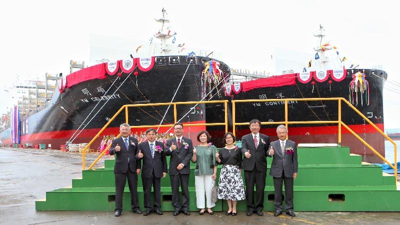 台船打造陽明海運2,800 TEU級全貨櫃輪 「碩明輪」及「洋明輪」命名典禮