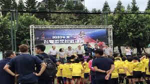 第二屆台電盃足球邀請賽興達發電廠活力登場 12支國小學勁旅同場競技