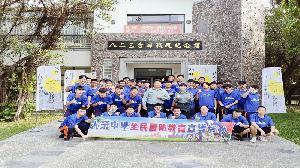 大榮中學深化國防教育  學生參訪衛武營古寧頭戰史館
